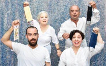 Μένουμε... ταπί-Επιθεώρηση με την Ελένη Γερασιμίδου: Από τις 8 Ιουλίου στο Από Κοινού Θέατρο