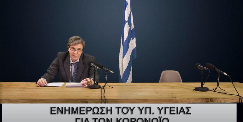"""Τάκης Ζαχαράτος: """"Ο φίλος μας των 6"""""""
