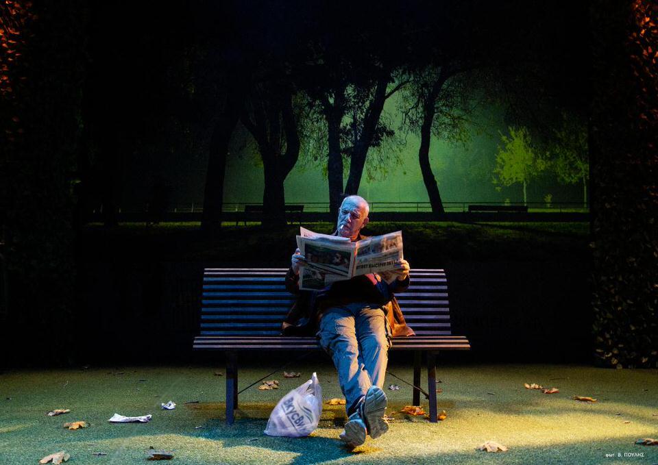 """""""Το Παγκάκι"""" του Alexander Gelman με τον Γιώργο Κιμούλη και την Φωτεινή Μπαξεβάνη σε καλοκαιρινή περιοδεία"""