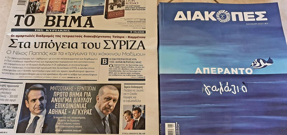 Το 12 Month Journey In Greece στο Βήμα της Κυριακής