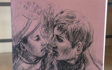 Άνεμε στα φτερά μου: Η ποιητική συλλογή της Ελεονώρας Καζαντζίδου