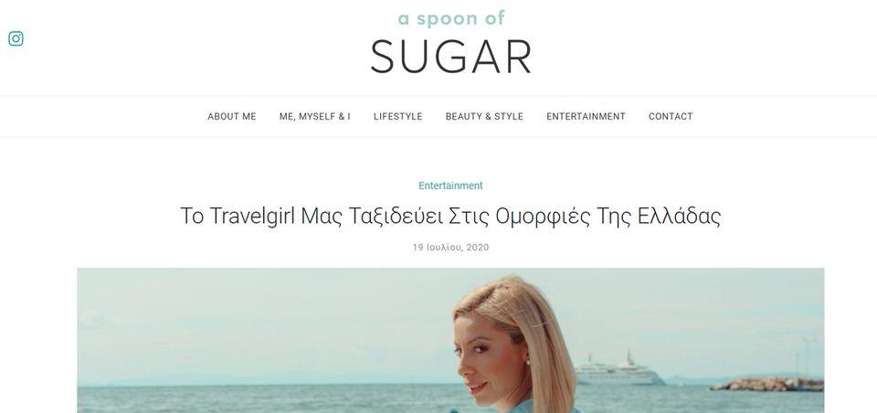 """Συνέντευξη στο a spoon of sugar: """"Το Travelgirl Μας Ταξιδεύει Στις Ομορφιές Της Ελλάδας"""""""
