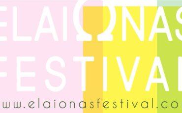 Το ELAIΩNAS FESTIVAL επιστρέφει για 6η χρονιά φιλοξενώντας σπουδαίους καλλιτέχνες