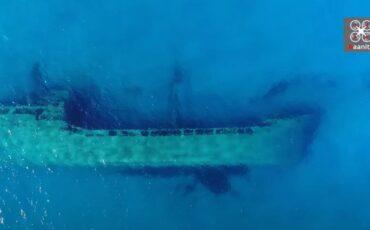 Καπτάν Ισμαήλ Χακί: Το απόκοσμο τούρκικο ναυάγιο σε κατάλευκη άμμο στην άκρη της Ελλάδας (video)