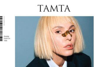 """Awake"" - Το international EP της Τάμτα κυκλοφορεί σήμερα!"