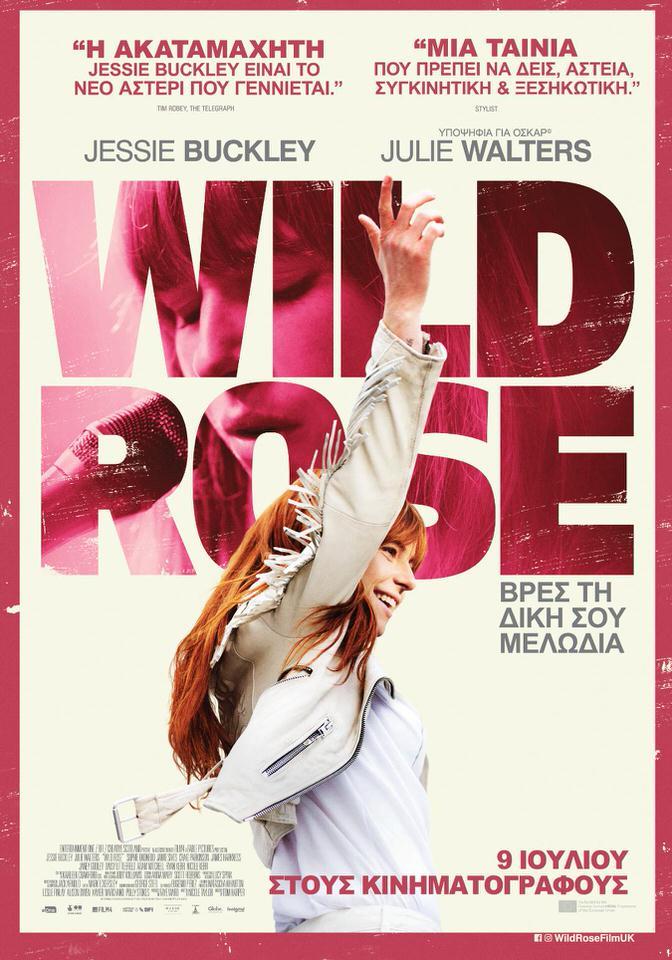 Wild Rose: Από σήμερα στους κινηματογράφους