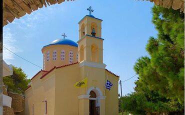 Κύθνος: Προσκύνημα στην Παναγία Κανάλα