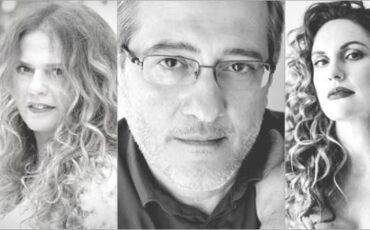 Συναυλία Γιώργου Ανδρέου-Ελένης Τσαλιγοπούλου-Κορίνας Λεγάκη στη Σύρο στις 24 Αυγούστου