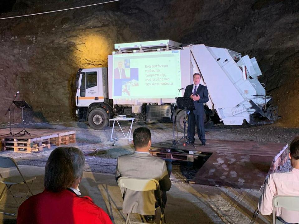 Νέο μοντέλο τουριστικής ανάπτυξης για την Αστυπάλαια με ισχυρό περιβαλλοντικό αποτύπωμα