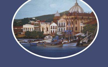 Ταξίδια και Περιηγήσεις: Κυκλοφορεί από τις Εκδόσεις Ιανός το ημερολόγιο του 2021
