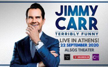Ο διάσημος stand up κωμικός Jimmy Carr στο Θέατρο Άλσος