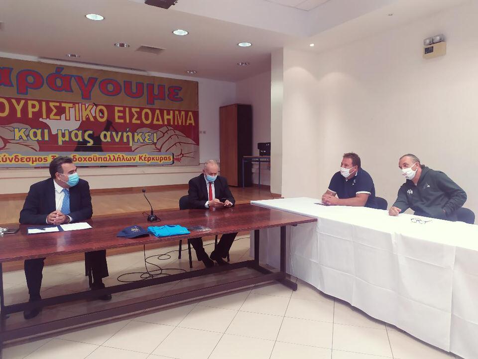 Υπουργείο Τουρισμού: Τα μέτρα για την ενίσχυση των επιχειρήσεων και των εργαζομένων