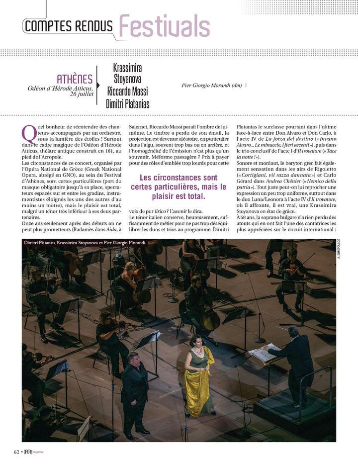Η Εθνική Λυρική Σκηνή σε γαλλικά και βρετανικά ΜΜΕ