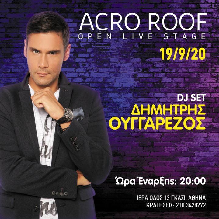 Acro Roof: Τα καλύτερα πάρτι ξεκινάνε από ψηλά!