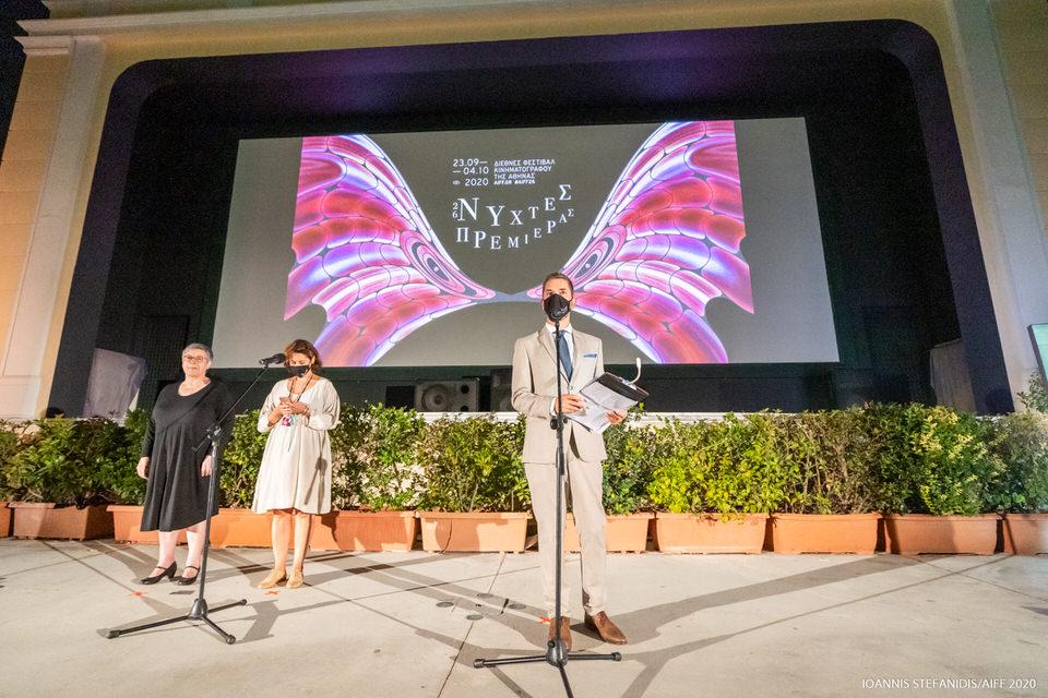 Σε αισιόδοξο κλίμα πραγματοποιήθηκε η Τελετή Έναρξης του 26ου Διεθνούς Φεστιβάλ Κινηματογράφου
