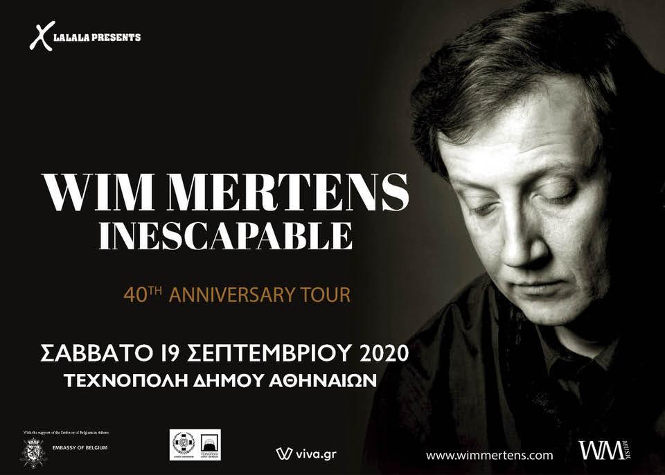 Wim Mertens -«Inescapable Tour»: Η «αναπόφευκτη» επιστροφή του αρχιτέκτονα του μινιμαλισμού στην Τεχνόπολη