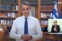 Κυριάκος Μητσοτάκης: Τα νέα μέτρα για τον κορωνοϊό