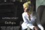 Επιθυμία: Η νέα δισκογραφική δουλειά της Κατερίνας Ντίνου
