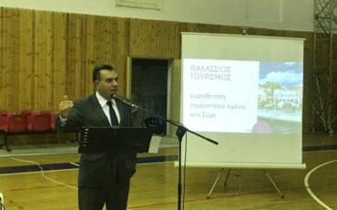 Μάνος Κόνσολας: «Η Σύμη έχει μία μόνο επιλογή στον τουρισμό: να επενδύσει στην ποιότητα»