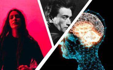 Το Θέατρο της Σκληρότητας του Αρτώ και η Οπτική Γωνία της Νευροεπιστήμης