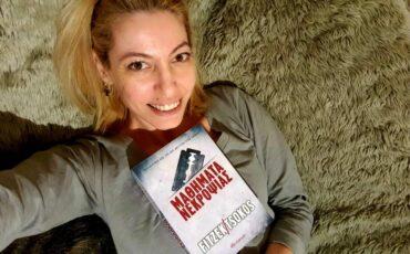 Το travelgirl.gr σου προτείνει τα best sellers αστυνομικά βιβλία από τις Εκδόσεις Διόπτρα