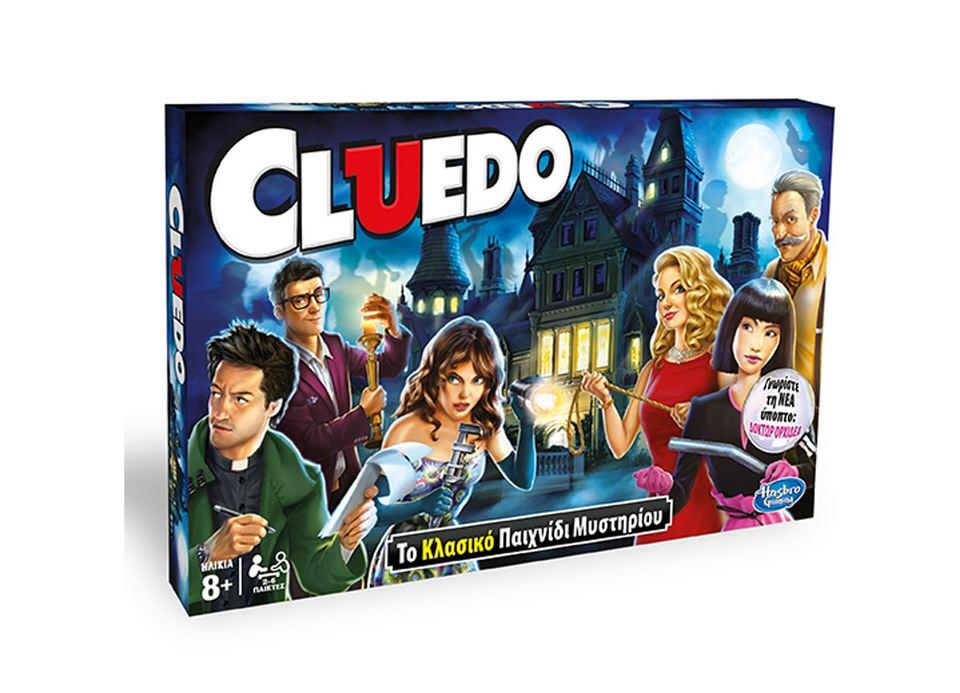Επιτραπέζιο Cluedo