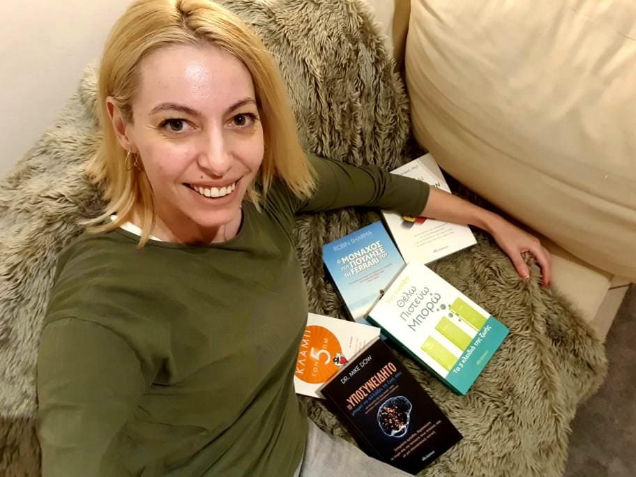 Τα 10 αγαπημένα μου βιβλία αυτοβελτίωσης που μου άλλαξαν τον τρόπο σκέψης και ζωής μέσα στην καραντίνα