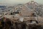 Εγκλεισμός: Ένα βίντεο αφιερωμένο σε όλους τους Έλληνες
