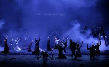 H «Αποκάλυψη» σε σκηνοθεσία Θάνου Παπακωνσταντίνου στο Ψηφιακό Κανάλι του Ιδρύματος Ωνάση