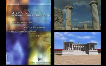 Εργαλεία εκπαίδευσης και ψυχαγωγίας προφέρονται δωρεάν διαδικτυακά από το Ίδρυμα Μείζονος Ελληνισμού