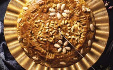 Συνταγή για βασιλόπιτα με καρύδια και σταφίδες
