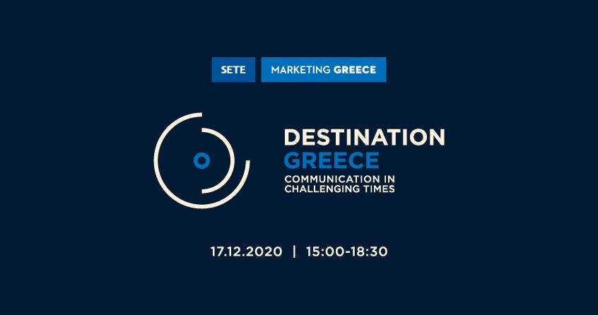 Online Conference Destination Greece | Communication in challenging times από τον ΣΕΤΕ και την Marketing Greece
