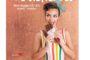 """""""Δίαιτα με σοκολάτα"""" του Μάνου Καζαμία: Κυκλοφορεί από τις Εκδόσεις Υδροπλάνο"""
