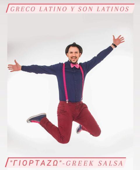 """Ο Greco Latino δημιούργησε τηνSalsaεκδοχήτου τραγουδιού""""Γιορτάζω"""" του Θάνου Καλλίρη"""