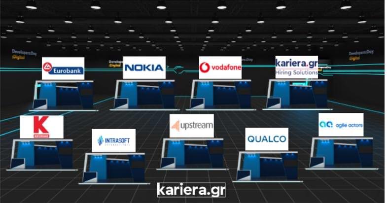 Το μεγαλύτερο event για την απασχόληση στην Πληροφορική και τις Νέες Τεχνολογίες πραγματοποιήθηκε από το kariera.gr!