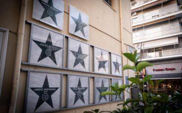 Argo Film Festival: Βραβεύτηκε ο Γιάννης Παπαμιχαήλ