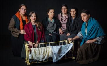 «Γυναίκες του Παπαδιαμάντη»: Online Streaming στις 23-24 Γενάρη