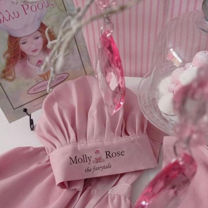 Το φανταστικό ζαχαροπλαστείο της Μόλλυ Ρόουζ: Κερδίστε το βιβλίο και τον μαγικό σκούφο της Μόλλυ