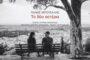 """""""Τα δύο αστέρια"""": Νέο τραγούδι από τον Πάνο Μπούσαλη"""