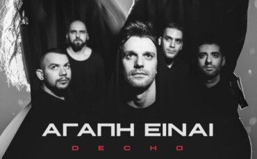 Οι Décho μας παρουσιάζουν ένα νέο τραγούδι γεμάτο αγάπη!