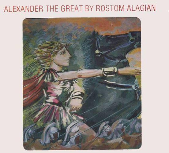 Μέγα Αλέξανδρος: Ύμνος στην Αρχαία Ελλάδα του συνθέτη Rostom Alagian