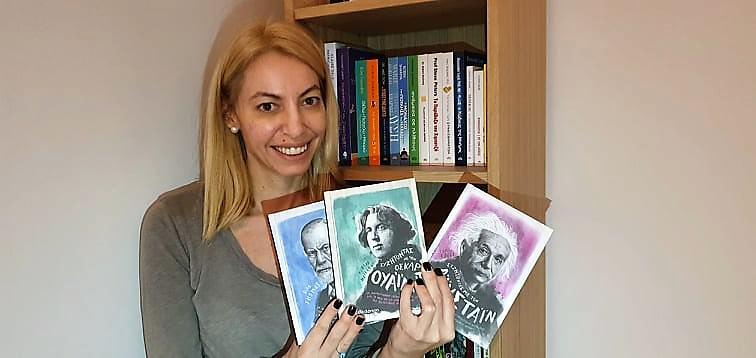 Το travelgirl.gr σου παρουσιάζει τα best sellers βιβλία των Εκδόσεων Διόπτρα που πρέπει να διαβάσεις!