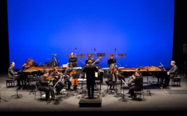 Ergon Ensemble: «Ο επαναπατρισμός της Διασποράς Ι: O Νέος Κόσμος» από το Megaron Online