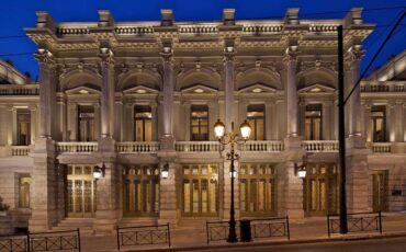 Εθνικό Θέατρο: Ανακοίνωση του διοικητικού συμβουλίου