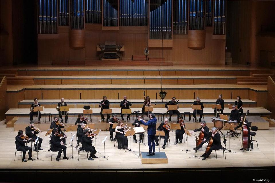G. F. Händel: Concerti grossi-Διαδικτυακή πρεμιέρα στο Megaron Online