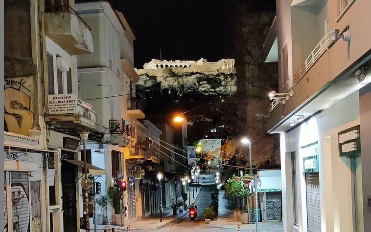 Lockdown στην Αττική: Αναλυτικά τα μέτρα μέχρι τις 28 Φεβρουαρίου