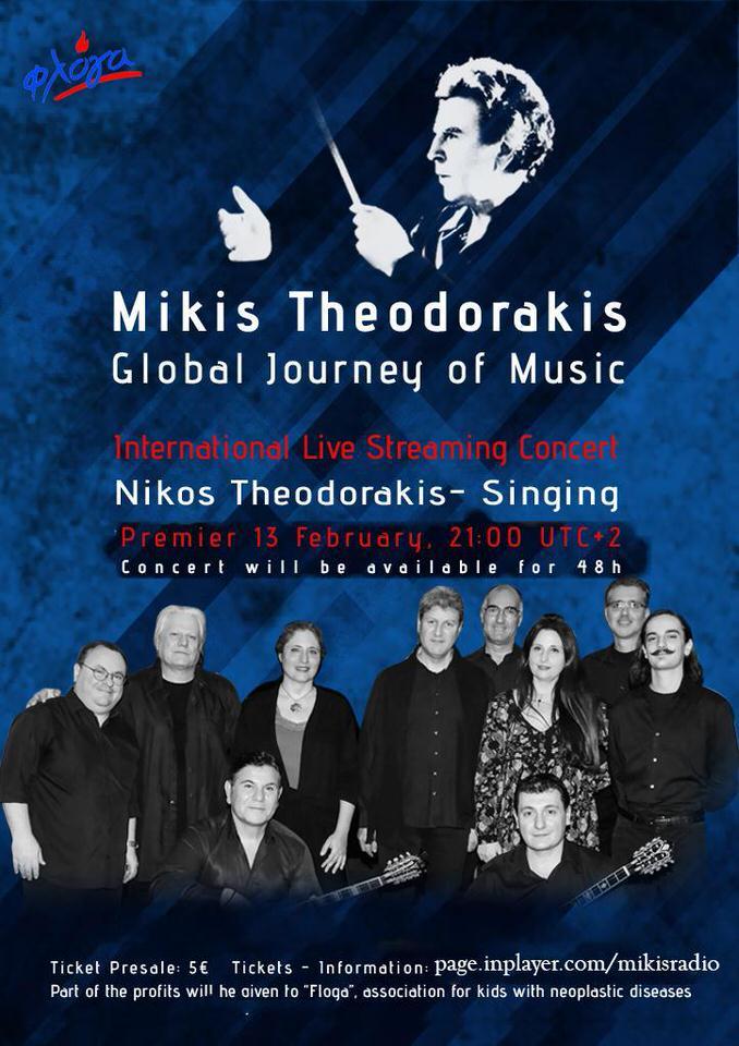 """""""Ο Παγκόσμιος Μίκης Θεοδωράκης...στο κατώφλι των καιρών"""": International Live Streaming Concert"""