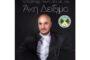 Ο Άκης Δείξιμος τραγουδά για «Το Σπιτικό της Αγάπης»-Online streaming στις 7 Μαρτίου