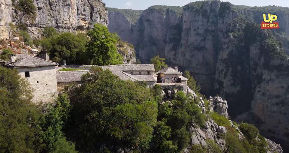 Μονοδένδρι-Αγία Παρασκευή: Το πιο επικίνδυνο μονοπάτι της Ελλάδας από ψηλά (video)