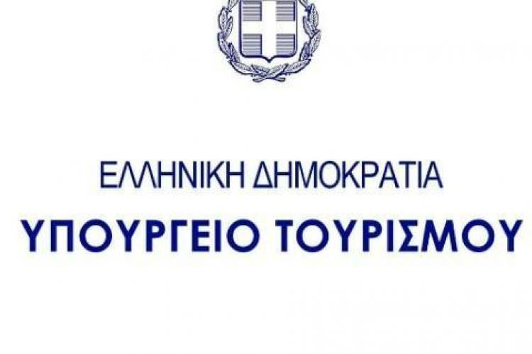 Application για το 1821 από το Υπουργείο Τουρισμού και τον ΕΟΤ